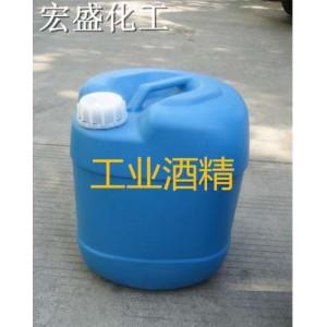 深圳宝安工业酒精宏盛化工厂家质量保证,价格实惠