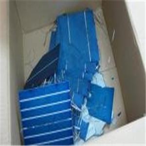 太阳能电池片碎片回收 苏州文威厂家高价格回收