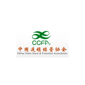 2017中国特许加盟展广州站第2届广州特许连锁加盟展