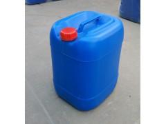 新蓝色25L塑料桶