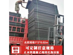 中铁一局用pe发泡板聚乙烯闭孔泡沫板水利桥梁填缝防渗板子