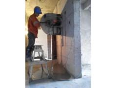 海淀区四季青专业承重墙切割开门洞 楼板切割拆除公司