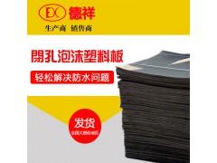 高密度聚乙烯泡沫塑料板混凝土嵌缝板L600闭孔泡沫板实体工厂