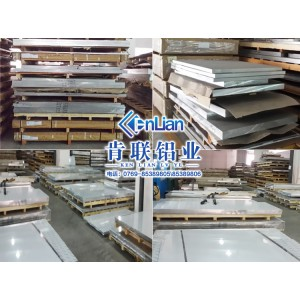 1100铝板 0.3mm铝板厂家