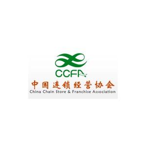 2017中国特许加盟展武汉站