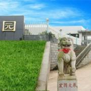 长沙洋华机电设备制造有限公司