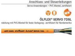供应OLFLEX SERVO FD 7DSL电机电缆