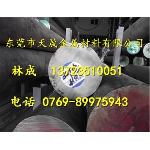 宝钢40Mn2圆棒厂家直销,珠三角地区免费送货