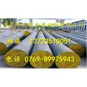 SAE 6150进口合金结构钢报价