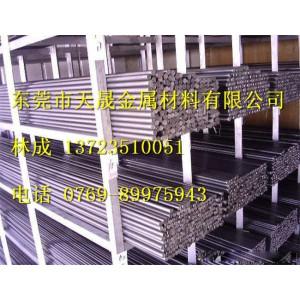 南京市45B中碳钢