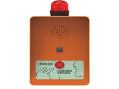 医院一键紧急报警装置 一键式视频报警系统设备葡京娱乐官方网站厂家159P