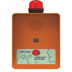 医院一键紧急报警装置 一键式视频报警系统设备供应厂家159P