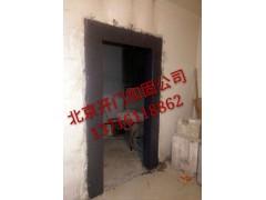通州区马驹桥专业承重墙拆除加固 开门加固