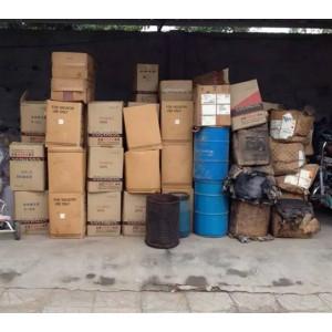 无锡上门回收废旧染料公司强力推荐