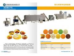 面包糠生产设备