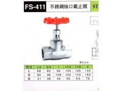 台湾富山不锈钢丝口截止阀