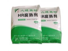 有机肥发酵剂-有机肥生产菌剂-生物有机肥-好人缘发酵菌