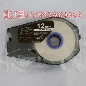 佳能线号机C-210T国产贴纸TM-1112W