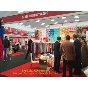 2017年11月波兰纺织展会 15221528150