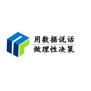贵州贵阳第三方满意度调查公司贵州市场调查公司