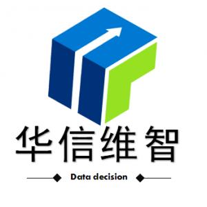 贵州贵阳业主满意度市场调查公司