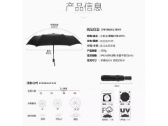 雨伞制作广告定制礼品伞可定制