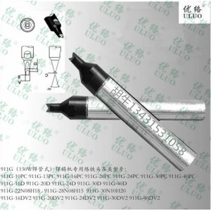 911G-24DV2自动焊锡机烙铁头