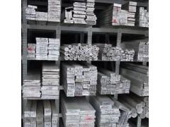 重庆2024超硬铝排,2011环保铝排