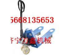 济宁万鑫厂家直销 最低价格 手动液压叉车