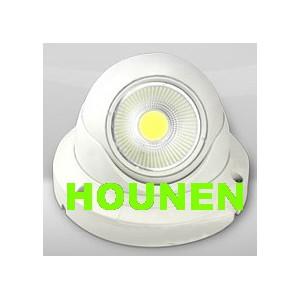 智能应急疏散指示系统zfjc-e8W/10W第三代高防护照明灯