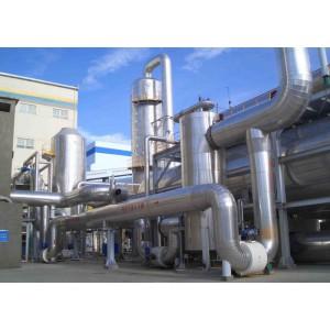 电力设备保温工程|设备保温工程质量要求