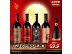 一般贸易进口葡萄酒北京清关报关代理