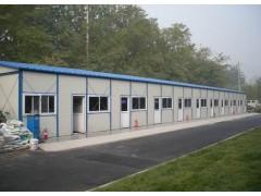 温州活动板房搭建 乐清活动房厂家