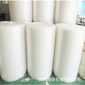苏州厂家供应全新料气泡膜包装膜
