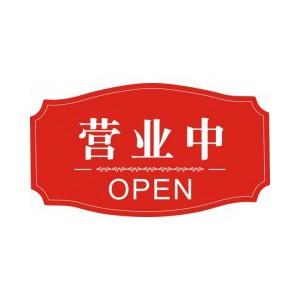欢迎访问*」太仓太阳雨太阳能&官方网站售后服务咨询电话