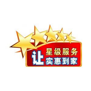 欢迎访问*」吴江万家乐热水器&官方网站售后服务咨询电话