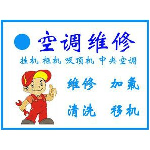 欢迎访问*」太仓三菱空调&官方网站售后服务咨询电话