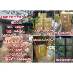 贵州四川那有卖豆腐渣喂猪喂牛用的乐贝丰豆渣发酵剂
