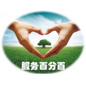 o(╥﹏╥)o欢迎访问>&**吴江东芝中央空调【官方网站】*>!<*售后服务咨询电话您!