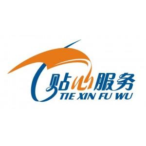 欢迎访问*&*《济南高新区力诺太阳能维修网站》售后服务电话
