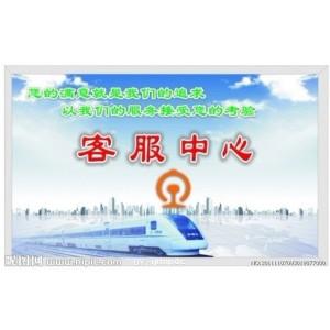 欢迎访问*&*《济南天桥区力诺太阳能维修网站》售后服务电话