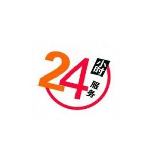 欢迎访问*】上海长虹洗衣机全市各区售后维修服务中心咨询电话