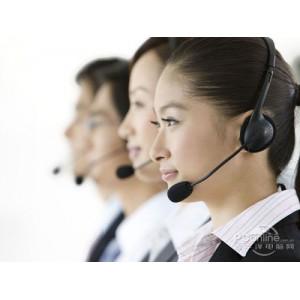 欢迎访问*」武汉美的洗衣机&官方网站售后服务咨询电话