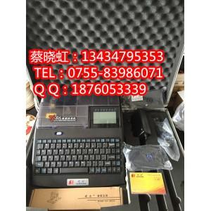 美克司LM-380Ea12-c微电子号码管打印机