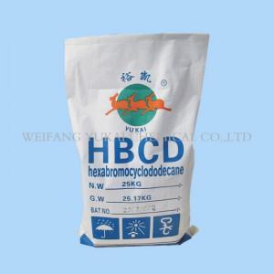EPS专用阻燃剂---六溴环十二烷HBCD  生产厂家