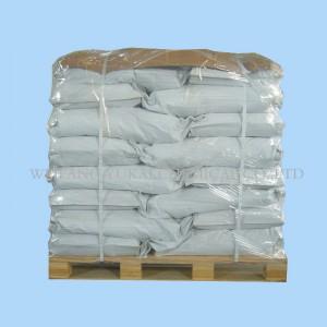 XPS挤塑板阻燃剂---六溴环十二烷HBCD生产厂家