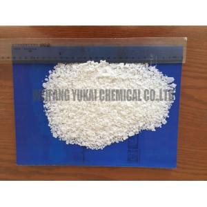 增效剂联枯 (DMDPB) 生产厂家
