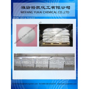 富马酸中间体溴化钠 生产厂家