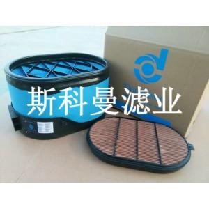 P605536唐纳森蜂窝滤芯应用广泛