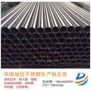 东莞不锈钢货架加工管 304材质不锈钢货架管